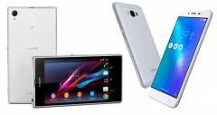 Сучасні смартфони з дисплеєм в 5-5,5 дюймів: Sony Xperia Z1 і Asus Zenfone 3 Max