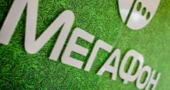 Нова лінійка від Мегафон. Який тарифний план вибрати?