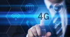 Инновации в мире 4G