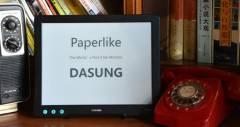 PaperLike - первый в мире монитор на технологии E-Ink