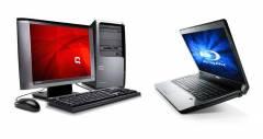 Что выбрать б/у ноутбук или компьютер?