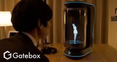 Gatebox: виртуальный робот-помощник автоматизирует ваш дом
