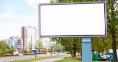 Создавая рекламу на билбордах, ставьте себя на место наблюдателя