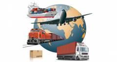 Международная доставка груза