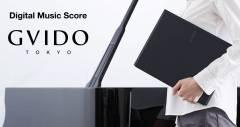 Электронная партитура Gvido Tokyo избавит музыкантов от бумажных нот