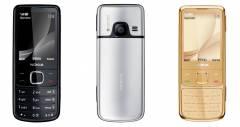 Nokia 6700: функциональная классика в стильном исполнении